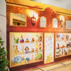 Декорации для шоу «Новогодний зоопарк»