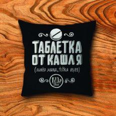 Дизайн подушек для интерьерного салона Ирины Федоровской