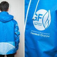 Производство курток для Петербургского Международного Газового Форума