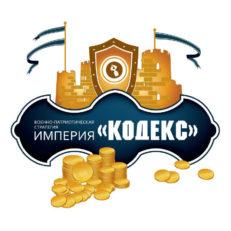 Логотип и персонажи для игры «Империя КОДЕКС»