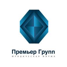 Дизайн логотипа для Премьер Групп