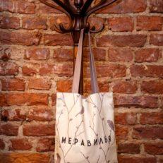 Сумки для бутика «Меравилья»