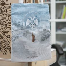 Печать сумок на открытие памятника князю Владимиру